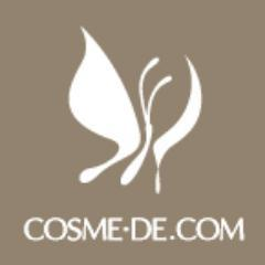 Cosme-De.com Coupons, Offers and Promo Codes